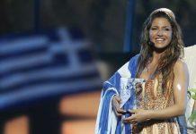 Παπαρίζου, Eurovision, 2005,