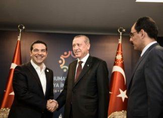 Τσίπρας, Ερντογάν, συνάντηση,
