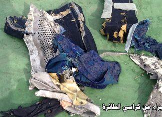 ευρήματα, EgyptAir,