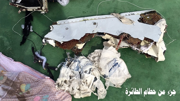 EgyptAir, Αίγυπτος, ανθρώπινα μέλη, έκρηξη,