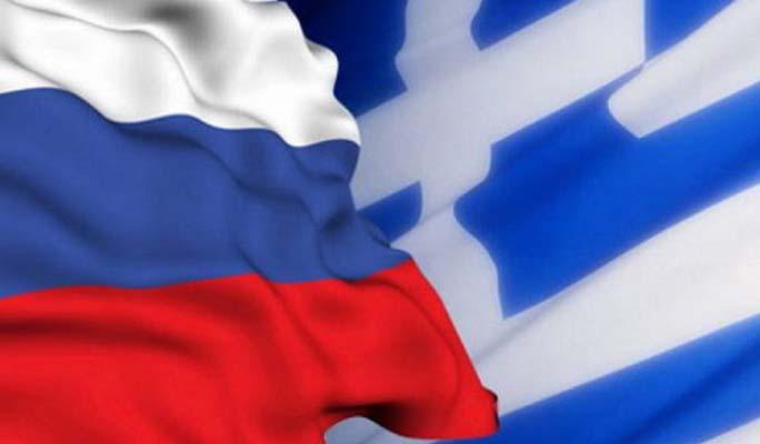 συμφωνίες, Ελλάδας, Ρωσίας,