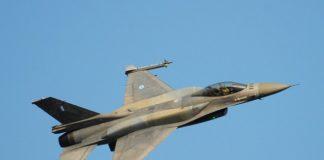 Ελληνικό F-16 αναχαίτισε για πρώτη φορά τουρκικό drone