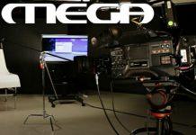 MEGA: Κραυγή απόγνωσης των απλήρωτων εργαζόμενων - Ανακοίνωση