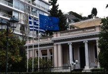 ΚΥΣΕΑ: Τι συζητήθηκε για ελληνοτουρκικά και εξοπλιστικά προγράμματα