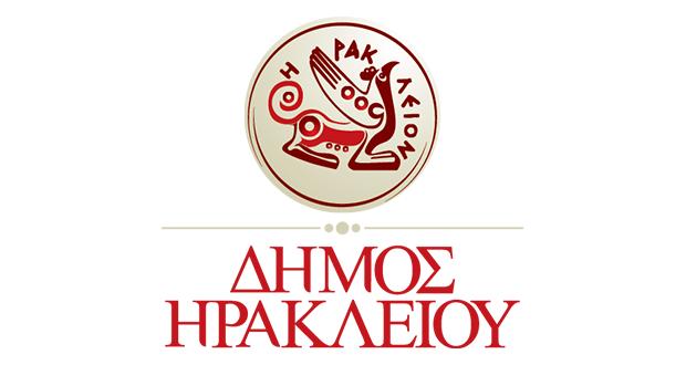 Δήμος Ηρακλείου, προσλήψεις