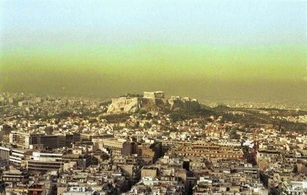Η Αθήνα δέχεται περισσότερη επιφανειακή ηλιακή ακτινοβολία