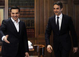 Κορονοϊός: Επαφές Μητσοτάκη με τους πολιτικούς αρχηγούς - Τη Δευτέρα συνάντηση με Τσίπρα