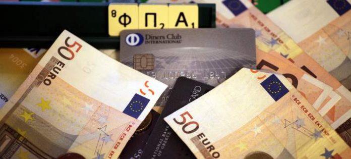 Άμεσα και χωρίς έλεγχο οι εκκρεμείς επιστροφές φόρων, ΦΠΑ έως €10.000