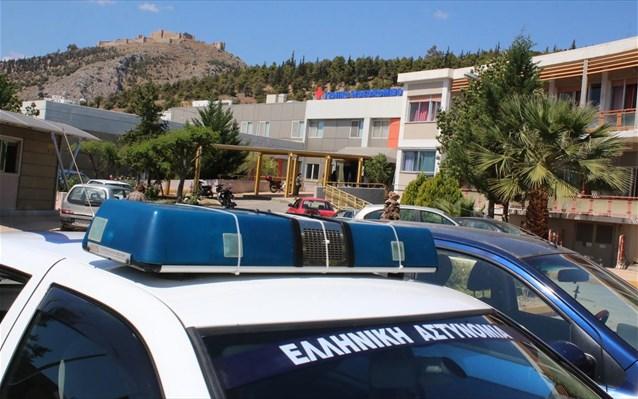 Λάρισα: Ένοπλη ληστεία σε τράπεζα - Άνδρας ακινητοποίησε τους πολίτες...