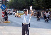 Κυκλοφοριακές ρυθμίσεις: Ποιοι δρόμοι θα κλείσουν την Τρίτη