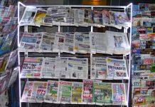 Τα πρωτοσέλιδα των εφημερίδων για τις 19-11-2019