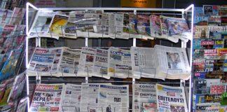 Τα πρωτοσέλιδα των εφημερίδων για τις 10-12-2019