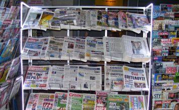 Τα πρωτοσέλιδα των εφημερίδων για τις 14-12-2018