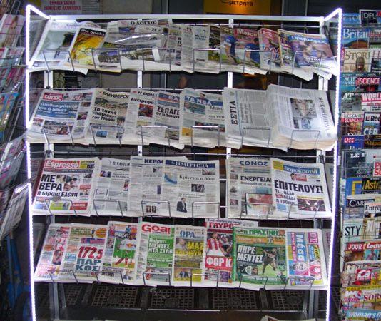 Τα πρωτοσέλιδα των εφημερίδων για τις 4-4-2020