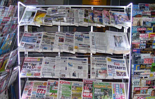 Τα πρωτοσέλιδα των εφημερίδων για τις 2-12-2020