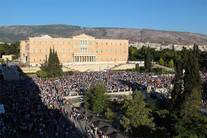 Αθήνα - Συλλαλητήριο: Τα μέτρα ασφαλείας, οι κλειστοί σταθμοί του Μετρό και οι κεντρικοί ομιλητές