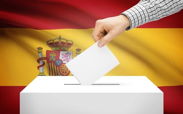 Ισπανία, εκλογές, Ραχόι,