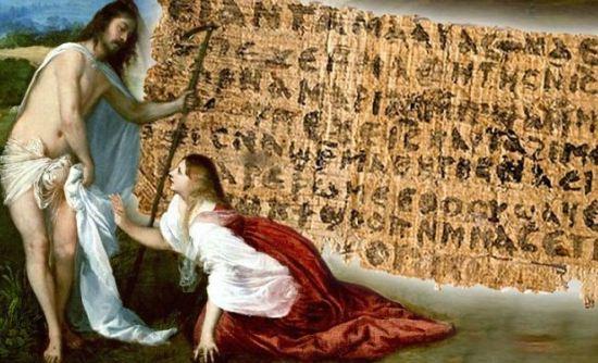 πάπυρος, ψεύτικος, «σύζυγος του Ιησού»,