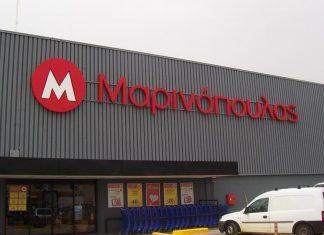 Καταστήματα, Μαρινόπουλος, κλείνουν,