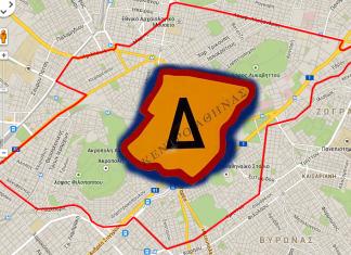 Προσοχή! Από την Δευτέρα επανέρχεται ο «Δακτύλιος» στο κέντρο της Αθήνας