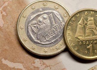 Ernst&Young, δραχμή, Ελλάδα, Αργεντινή,
