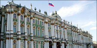Άγιο Όρος, Αγία Πετρούπολη, μουσείο, Ρωσία