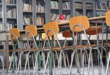 Από 2 έως 18 Μαΐου οι εγγραφές στα δημοτικά σχολεία και στα νηπιαγωγεία