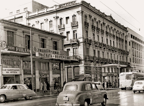 Αθήνα, 60 χρόνια, πριν,