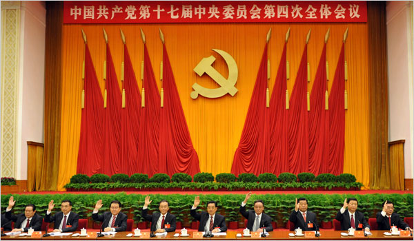 Κίνα, δημόσιοι λειτουργοί, τιμωρήθηκαν,
