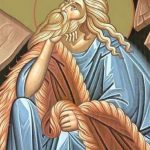 Πρ.Ηλίας