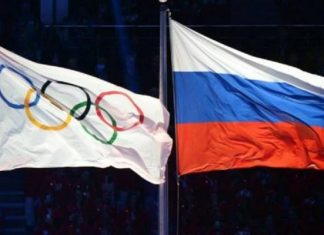 ΔΟΕ, συμμετοχή, Ρώσων, Ρίο,