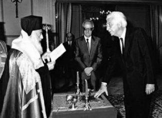 κυβέρνηση, Τζαννή Τζαννετάκη, 1989,