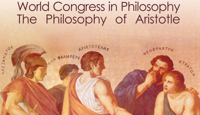 Παγκόσμιο, συνέδριο, Φιλοσοφίας,