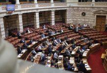 Βουλή, εξεταστική, υγεία, Ν.Δ., ΣΥΡΙΖΑ,
