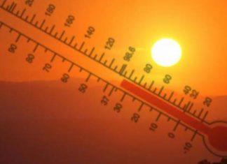 πιο ζεστό, έτος, 2016,