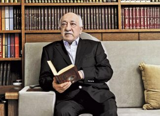 Φετχουλάχ Γκιουλέν, τουρκικό αίτημα, Εκδοση,