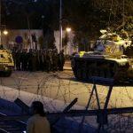 Τουρκία, πραξικόπημα, αρχές,