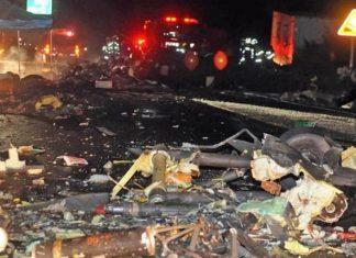 Κωνσταντινούπολη, έκρηξη, 20 τραυματίες,