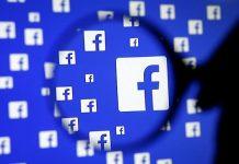 """Χάκερς """"χτύπησαν"""" το Facebook - Υπέκλεψαν προσωπικά δεδομένα από 30 εκατομμύρια χρήστες"""
