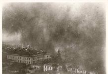 ΣΑΝ ΣΗΜΕΡΑ, Θεσσαλονίκη, φωτιά,