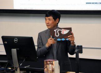 Κάο Ουενσουάν, απονεμήθηκε, διεθνές βραβείο, Χανς Κρίστιαν Άντερσεν,