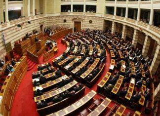 Βουλή: Στις επιτροπές το διυπουργικό νομοσχέδιο – Αντιδράσεις για το «επείγον»