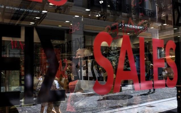 Εκπτώσεις στα online καταστήματα