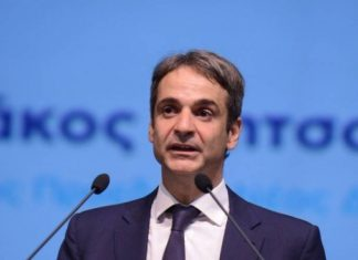 Μητσοτάκη για Τσίπρα: Τώρα εξαργυρώνει τα γραμμάτια της πολιτικής συναλλαγής του