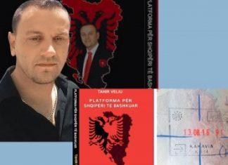 φανατικό, Αλβανό, σταμάτησαν, σύνορα,