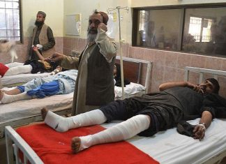 Πακιστάν, 30 νεκροί, νοσοκομείο,