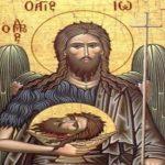 αγιος ιωαννης Νηστικος