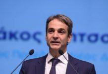 """Μητσοτάκης: """"Είμαστε έτοιμοι και έχουμε σχέδιο να κυβερνήσουμε και να αλλάξουμε την Ελλάδα"""""""