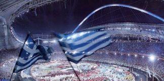 Έκτακτο: Αναβλήθηκαν οι Ολυμπιακοί Αγώνες λόγω κορωνοϊού