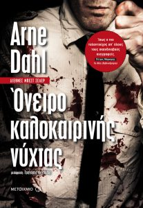 cover_dahl